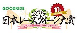 logo_rq_taisyou_2019_b