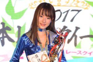 日本レースクイーン大賞2017新人部門のグランプリを受賞した立花はるさん