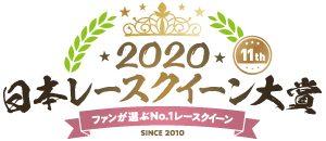 logo_rq_taisyou_2020_b300